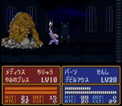 攻略 暗黒竜と光の剣