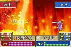 ファイアー エムブレム 烈火 の 剣 攻略